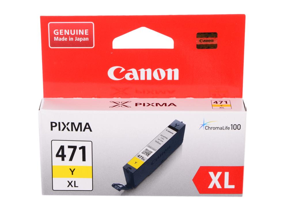 Картридж Canon CLI-471XL Y для MG5740, MG6840, MG7740. Жёлтый. 715 страниц.