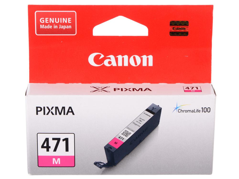 Картридж Canon CLI-471 M для MG5740, MG6840, MG7740. Пурпурный. 320 страниц. картридж canon cli 481xl m пурпурный [2045c001]