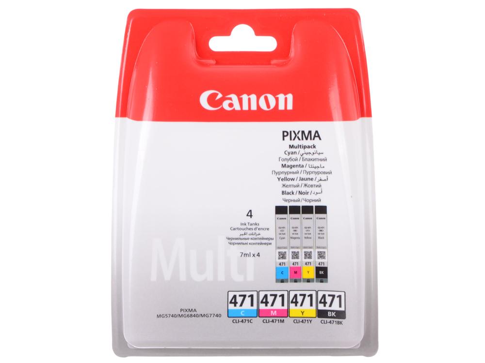 Комплект картриджей Canon CLI-471 BK/C/M/Y фото