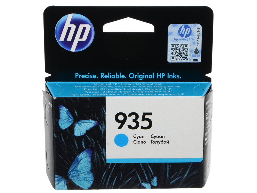 Картридж HP C2P20AE для МФУ HP Officejet Pro 6830 e-All-in-One(E3E02A), принтер HP Officejet Pro 6230 ePrinter E3E03A). Голубой. 400 страниц. (HP 934 hp t50v