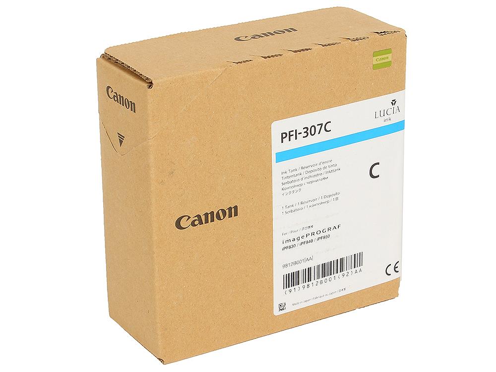 Картридж Canon PFI-307 C Голубой картридж струйный canon pfi 307 c 9812b001 голубой 330мл для canon ipf830 ipf840 ipf850