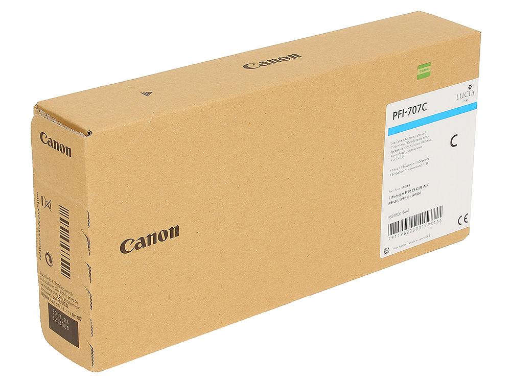 Картридж Canon PFI-707 C Голубой canon pfi 702pgy 2222b005