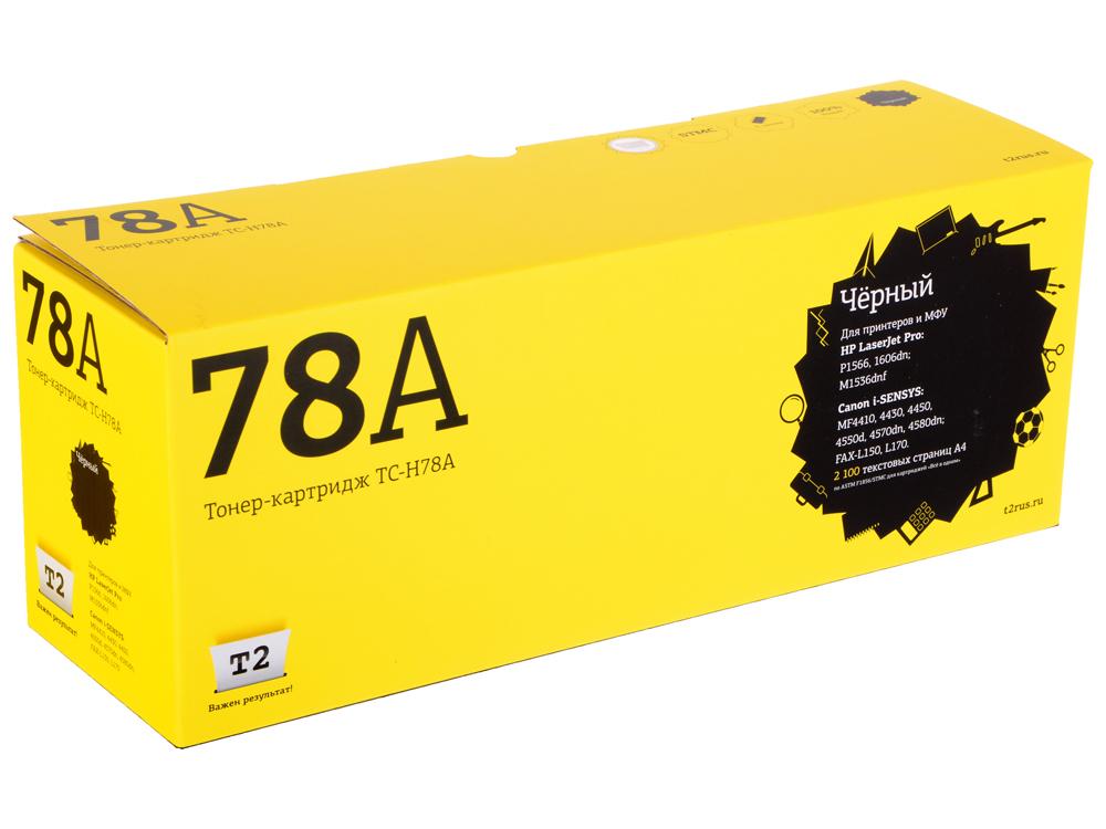 Картридж T2 TC-H78A (CE278A) для HP LaserJet Pro P1566/P1606dn/Canon Cartrige 728 (2100 стр.) с чипом картридж profiline pl ce278a для hp lj pro p1560 p1566 p1600 p1606dn m1536 2100стр