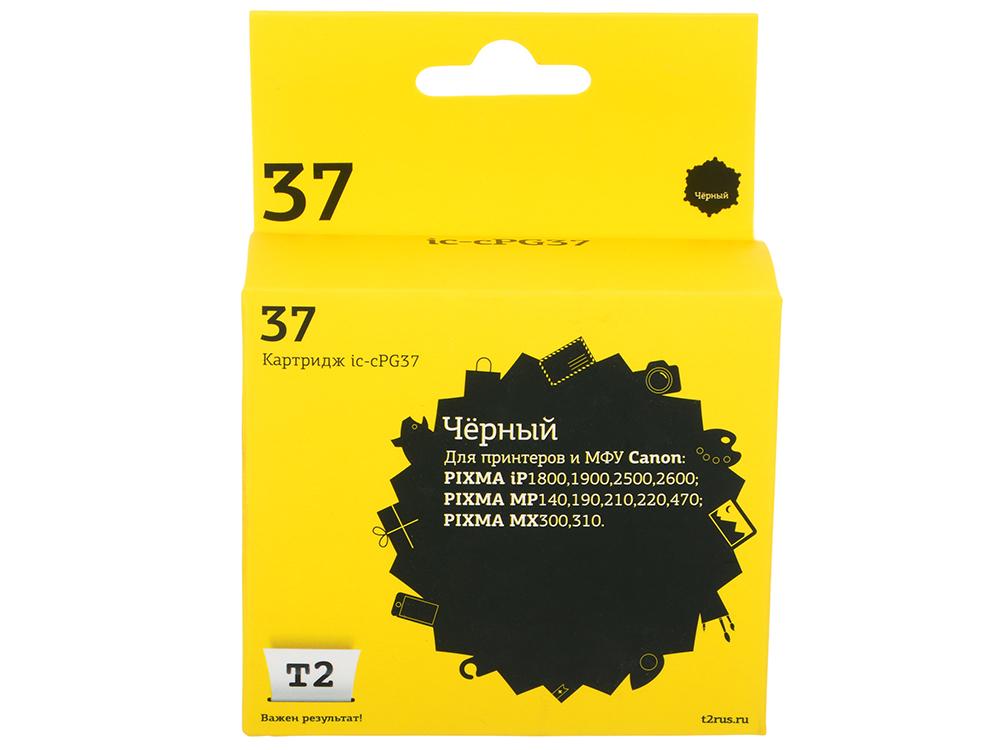 Картридж T2 IC-CPG37 черный (black) для Canon PIXMA iP1800/1900/2500/2600/MP140/190/210/220/470/MX300/310