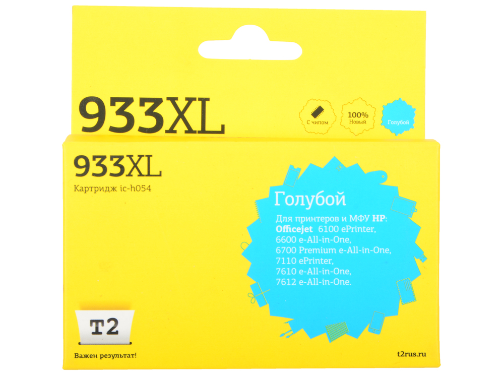 Картридж T2 IC-H054 №933XL голубой (cyan) для HP Officejet 6100/6600/6700/7110/7610 картридж t2 ic h056 для hp officejet 6100 officejet 6600 officejet 6700 825 желтый