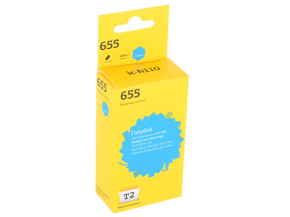 цена на Картридж T2 IC-H110 №655 (CZ110A) голубой