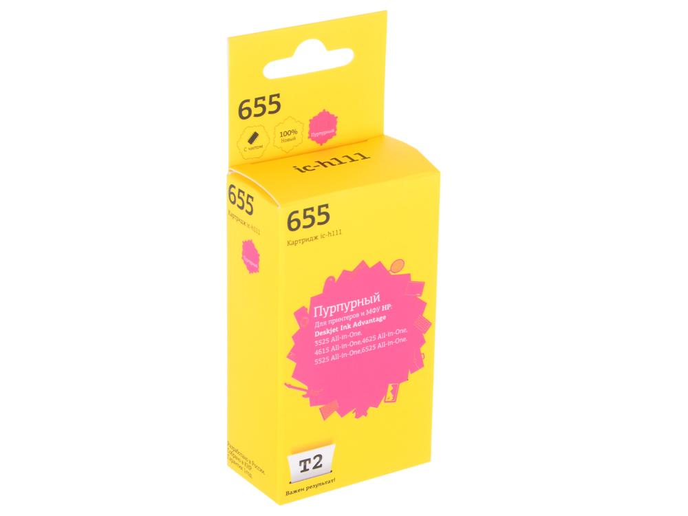 Картридж T2 IC-H111 №655 (CZ111A) пурпурный цены