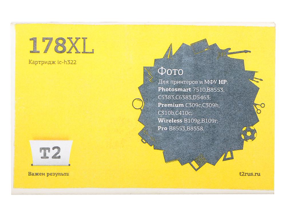 Картридж T2 IC-H322 №178XL (CB322HE) для HP Photosmart 7510/B8553/B8558/6383/C309, фото, с чипом