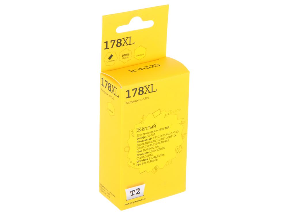 Картридж T2 IC-H325 №178XL (CB325HE) для HP Deskjet 3070A/Photosmart 6510/7510/B110/C8583, желтый, с чипом картридж t2 cb324he 178xl ic h324