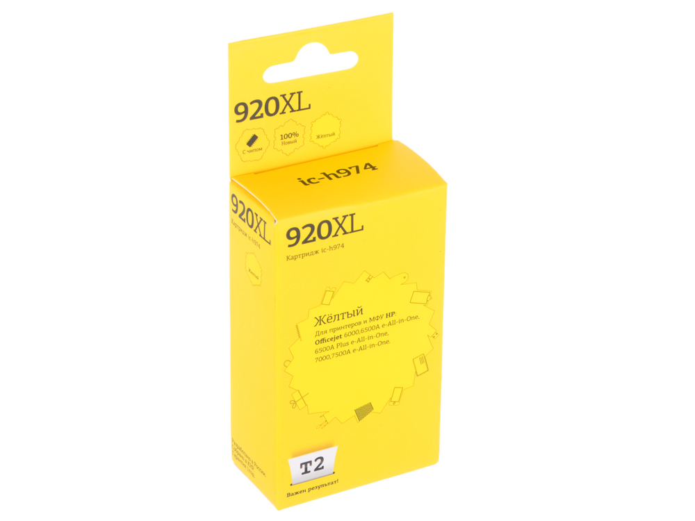 цена на Картридж T2 IC-H974 №920XL (CD974AE) желтый