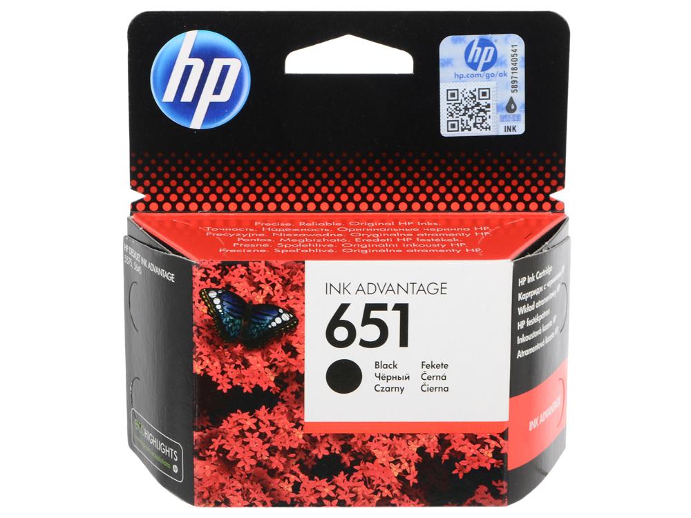 Картридж HP C2P10AE (№651) для DeskJet Ink Advantage 5645, 5575. Чёрный. 600 страниц. картридж hp 652 f6v24ae для deskjet ink advantage 3835 цветной 200стр