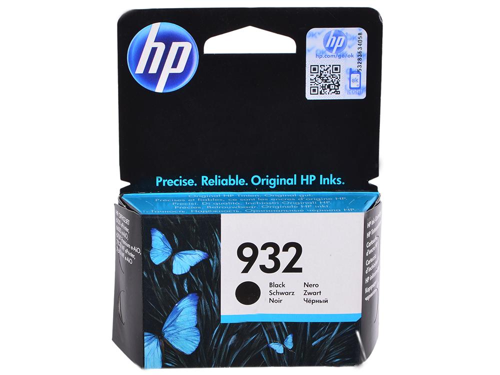 Картридж HP CN057AE Черный. HP 932