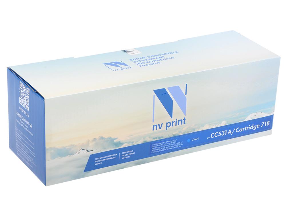 Картридж NV-Print совместимый HP CC531A/Canon 718 голубой для LJ Color CP2025/CM2320/Canon i-SENSYS LBP-7200C/MF8330C/8350C (2800k) тонер картридж hp cc530a black для lj cp2025 cm2320 3 500 стр