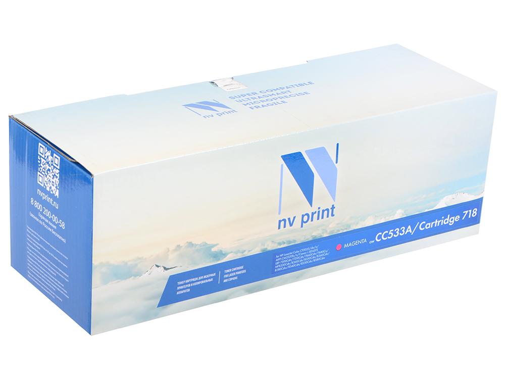Картридж NV-Print совместимый HP CC533A/Canon 718 MAGENTA для LJ Color CP2025/CM2320/Canon i-SENSYS LBP-7200C/MF8330C/8350C (2800k) тонер картридж hp cc530a black для lj cp2025 cm2320 3 500 стр