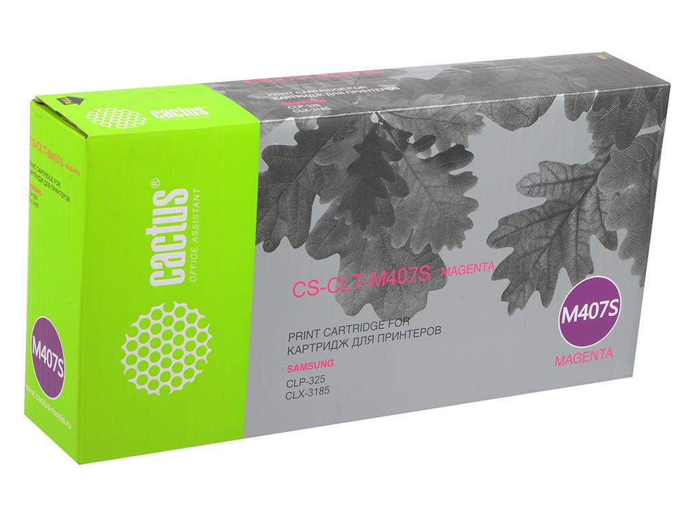 цена на Тонер Картридж Cactus CS-CLT-M407S пурпурный для Samsung CLP320/320n/325/CLX3185/3185n/3185fn (1000С