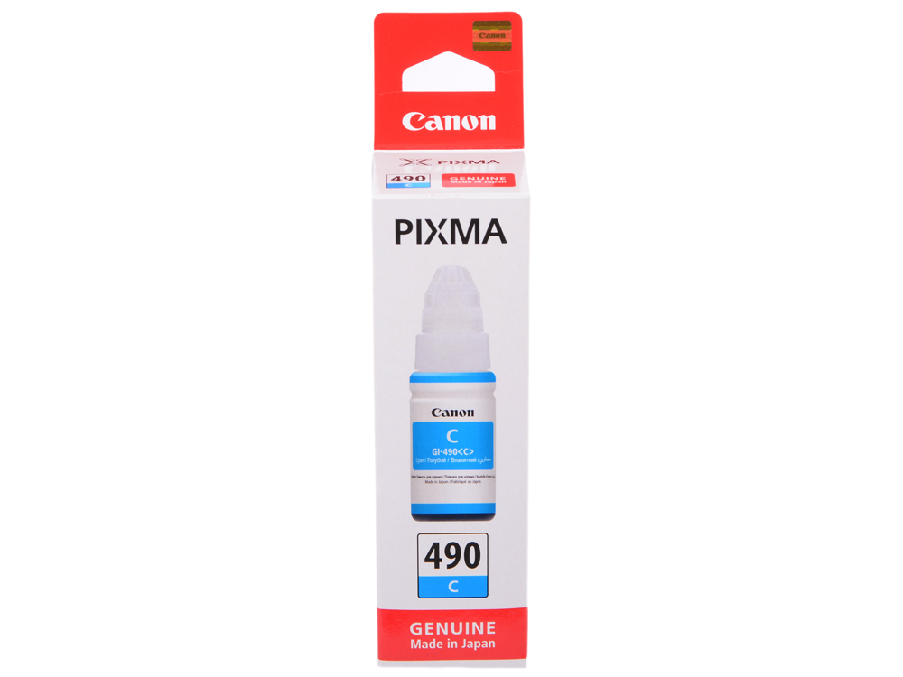 Картридж Canon GI-490 C для G1400/G2400/G3400. Голубой. 7000 страниц. чернила canon gi 490 m для canon pixma g1400 pixma g2400 pixma g3400 7000 пурпурный 0665c001