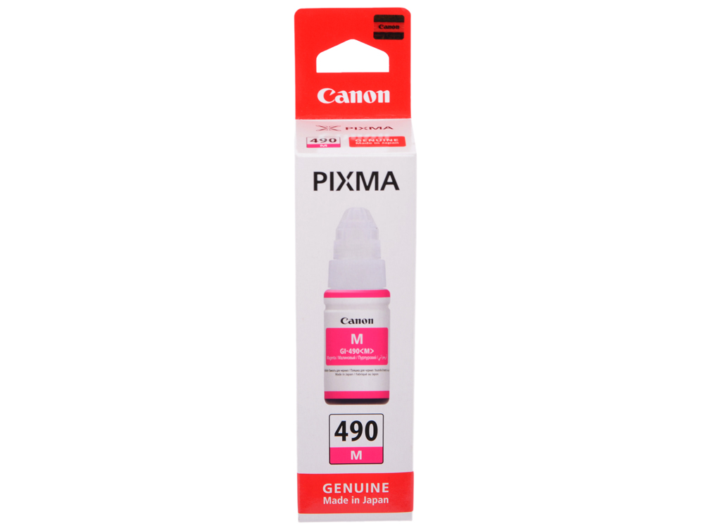 Картридж Canon GI-490 M для G1400/G2400/G3400. Пурпурный. 7000 страниц. чернила canon gi 490 m для canon pixma g1400 pixma g2400 pixma g3400 7000 пурпурный 0665c001