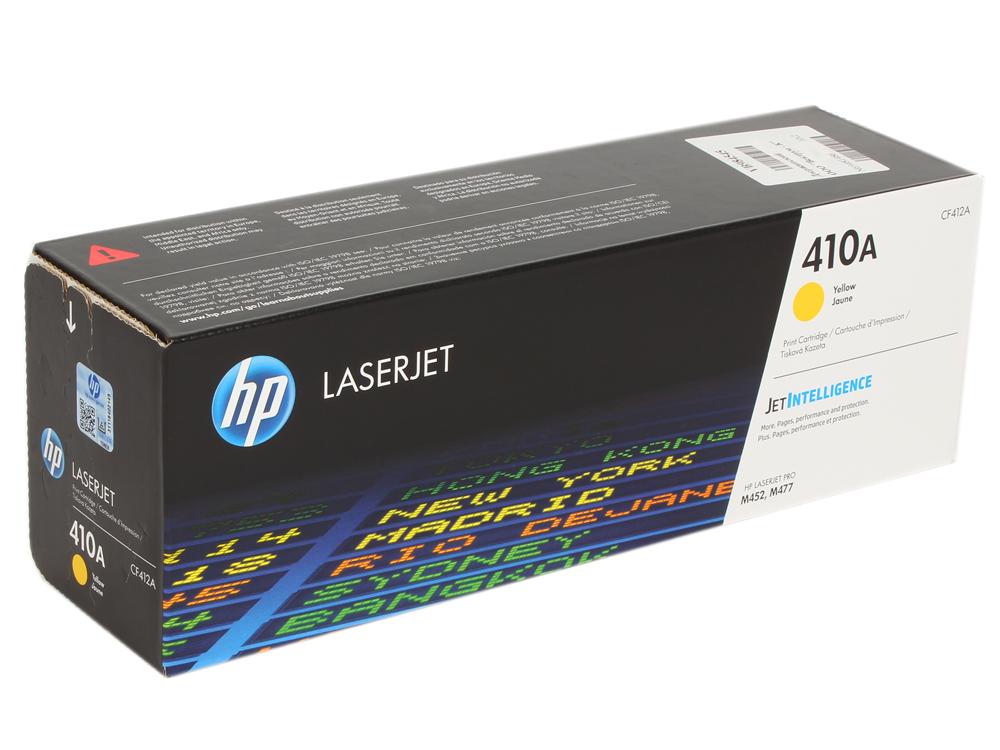 цены Картридж HP CF412A для Color LaserJet Pro M452/MFP M477/M377dw . Жёлтый. 2300 страниц.