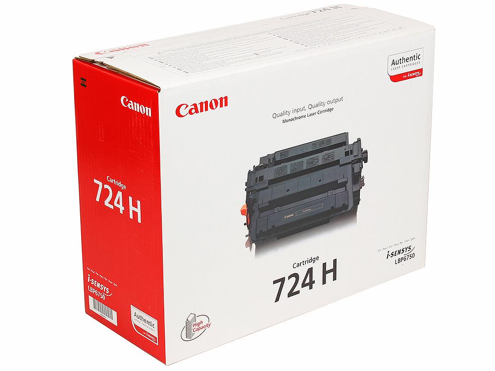 Картридж Canon 724H для LBP 6750/6750N/6750DN. Чёрный. 12500 страниц. цена и фото