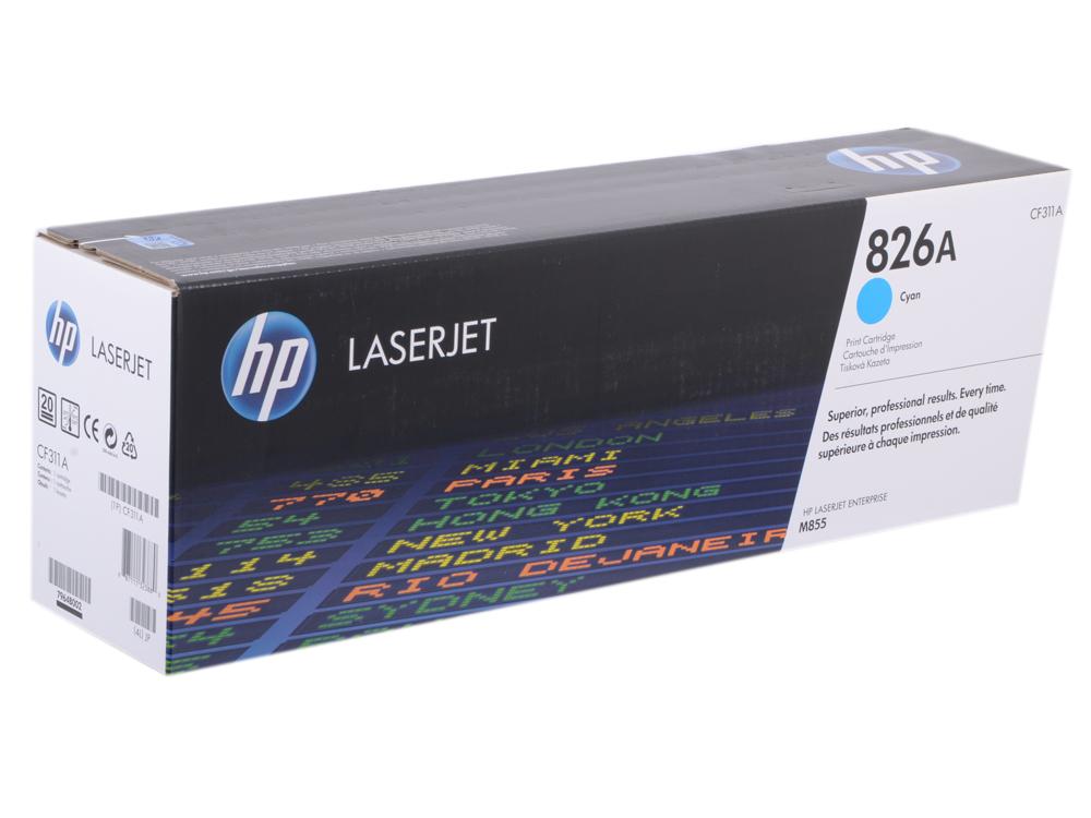 Картридж HP CF311A для HP Color LaserJet m855 m855dn a2w77a m855x+ a2w79a m855xh a2w78a. Голубой. 31500 страниц. цены онлайн