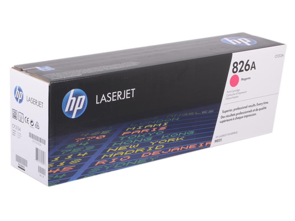 купить Картридж HP CF313A для HP Color LaserJet m855 m855dn a2w77a m855x+ a2w79a m855xh a2w78a. Пурпурный. 31500 страниц. по цене 27280 рублей
