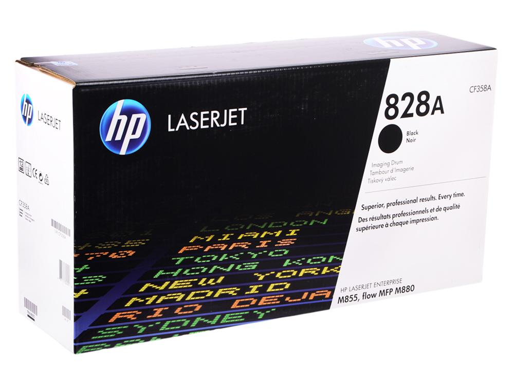 Барабан HP CF358A для HP Color LaserJet m855 m855dn a2w77a m855x+ a2w79a m855xh a2w78a. Чёрный. 30000 страниц. цена и фото