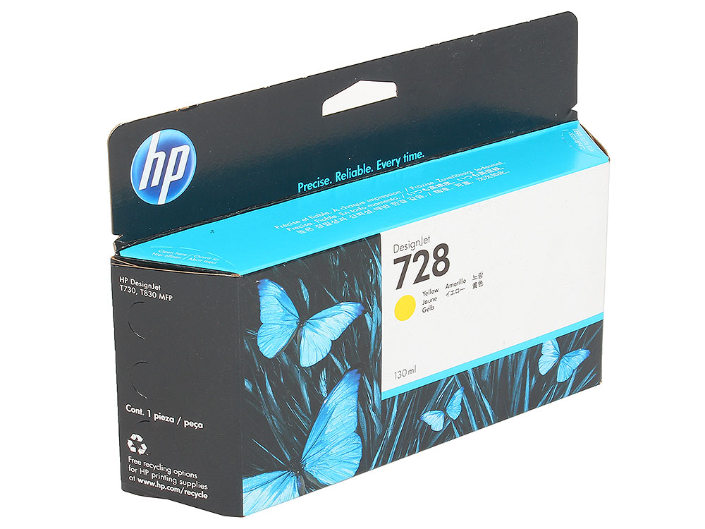 цена на Картридж HP F9J65A (HP 728) для DesignJet T730, T830. Жёлтый. 130 мл.