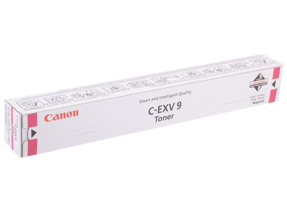 Тонер-картридж Canon C-EXV9M для iR3100C. Пурпурный. 8500 страниц. тонер картридж canon c exv24m для мфу ir5800c 5800cn 5870c 5870ci 5880c 5880ci 6800c 6800cn 6870c 6870ci 6880c 6880ci пурпурный 9500 страниц