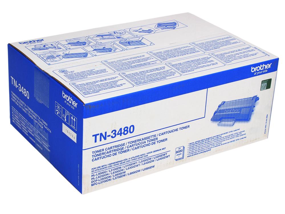 Тонер-картридж Brother TN3480 (8000стр)