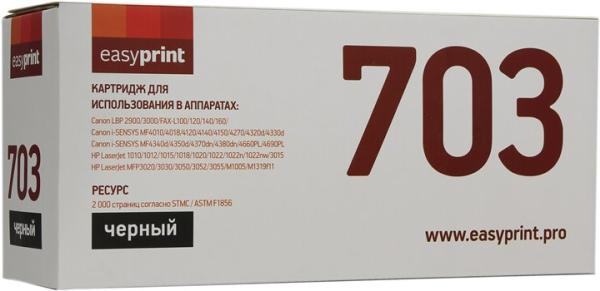 Картридж EasyPrint LC-703 U для Canon LBP2900/MF4018/HP LJ1010/1020/M1005. Чёрный. 2000 страниц. картридж promega print cartridge 703 canon lbp2900 3000 black