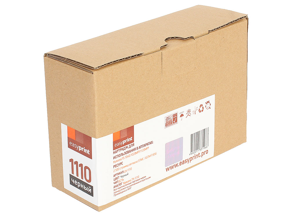 Тонер-картридж EasyPrint LK-1110 для Kyocera FS-1040/1020MFP/1120MFP. Чёрный. 2500 страниц. с чипом картридж hi black tk 1110 для kyocera fs 1040 1020mfp 1120mfp