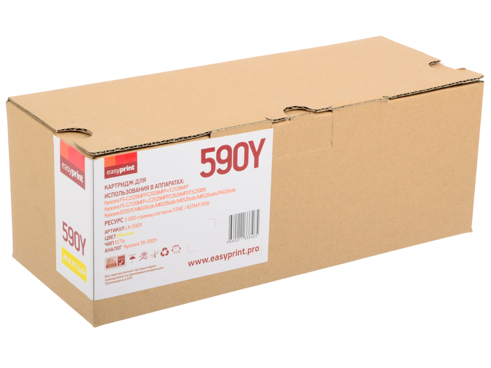 цена на Тонер-картридж EasyPrint LK-590Y для Kyocera FS-C2026/2526/2626/M6026. Жёлтый. 5000 страниц. с чипом