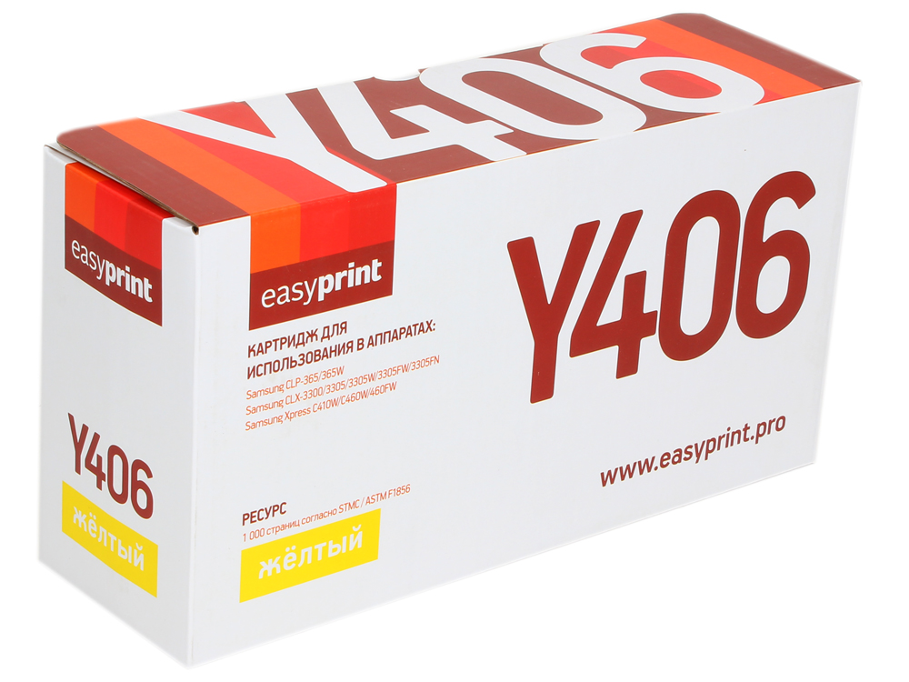 Картридж EasyPrint LS-Y406 для Samsung CLP-365/CLX-3300/C410. Жёлтый. 1000 страниц. с чипом (CLT-406Y) цены онлайн