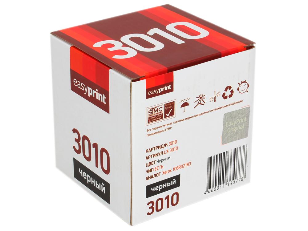 цена Картридж EasyPrint LX-3010 для Xerox Phaser 3010/3040/WorkCentre 3045. Чёрный. 2300 страниц. с чипом (106R02183) онлайн в 2017 году
