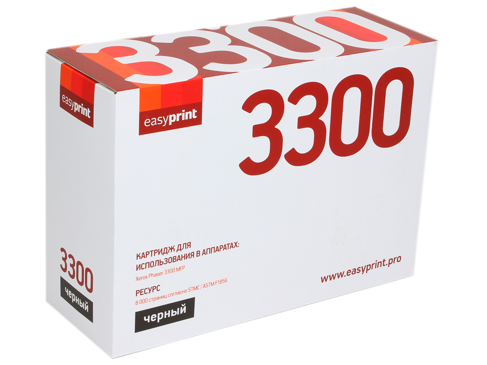 все цены на Картридж EasyPrint LX-3300 для Xerox Phaser 3300MFP. Чёрный. 8000 страниц. с чипом (106R01412) онлайн