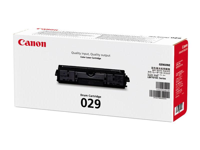 Барабан Canon 029 для i-SENSYS LBP7010C и LBP7018C. картридж canon 729 y для i sensys lbp7010c и lbp7018c жёлтый 1000 страниц