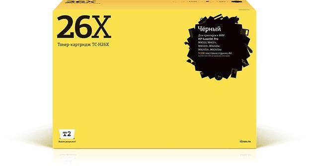 Картридж T2 TC-H26X (CF226X) для HP LaserJet Pro M402d/M402n/M402dn/M426dw/M426fdn/M426fdw (9000стр.) с чипом