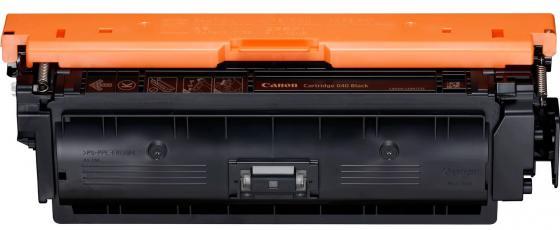 Картридж Canon 040 Bk для принтеров i-SENSYS LBP712Cx, LBP710Cx. Чёрный. 6300 страниц