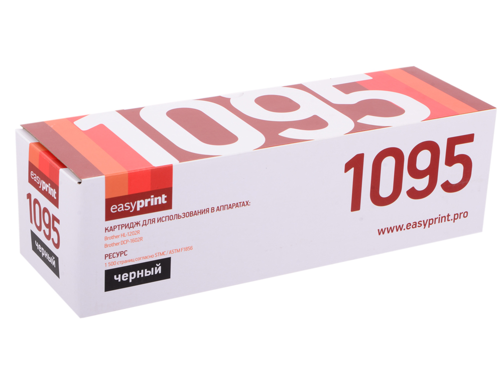 Картридж EasyPrint 1095 LB-1095 для Brother HL-1202R/DCP-1602R (1500 стр.)