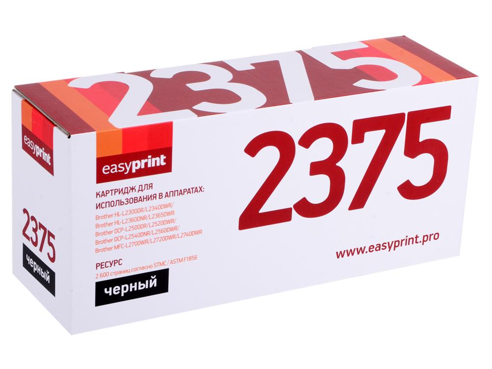 цена на Картридж EasyPrint 2375 LB-2375 для Brother HL-L2300DR/DCP-L2500DR/MFC-L2700WR (2600 стр.)