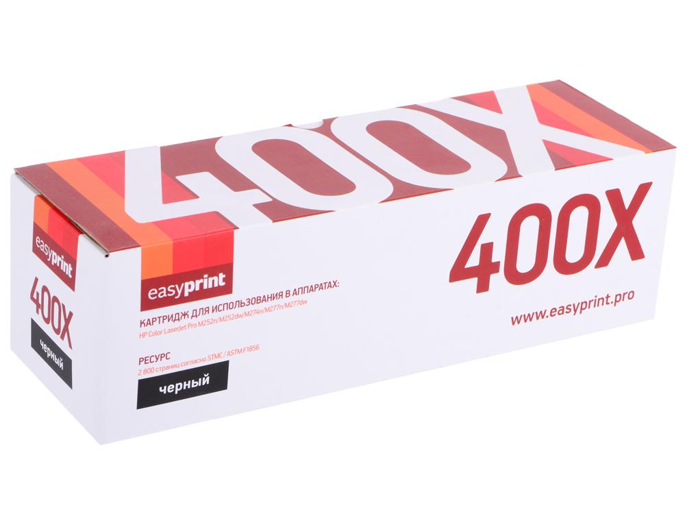 Картридж EasyPrint CF400X LH-CF400X для HP Color LaserJet Pro M252/M274/M277 (2800 стр.) чёрный, с чипом картридж boost cf400x v9 0 для hp clj m252 m274 black