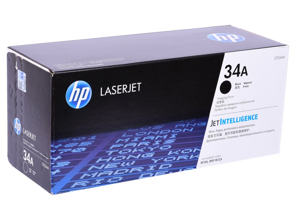 Фотобарабан HP CF234A (HP 34A) для HP LaserJet Pro MFP Ultra M106/M134. Чёрный. 9200 страниц. hp hp 10