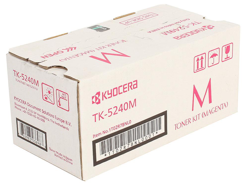 Тонер Kyocera TK-5240M для Kyocera ECOSYS M5521cdn/cdw, M5526cdn/cdw, P5021cdn/cdw, P5026cdn/cdw. Пурпурный. 3000 страниц.