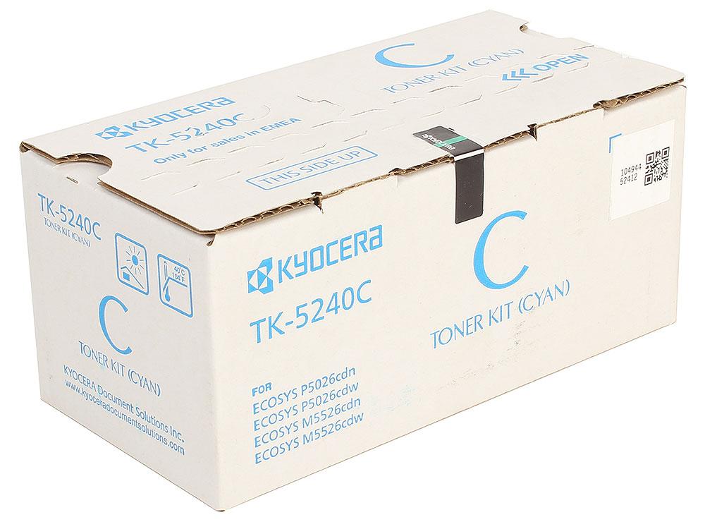 Тонер Kyocera TK-5240C для Kyocera ECOSYS M5521cdn/cdw, M5526cdn/cdw, P5021cdn/cdw, P5026cdn/cdw. Голубой. 3000 страниц.