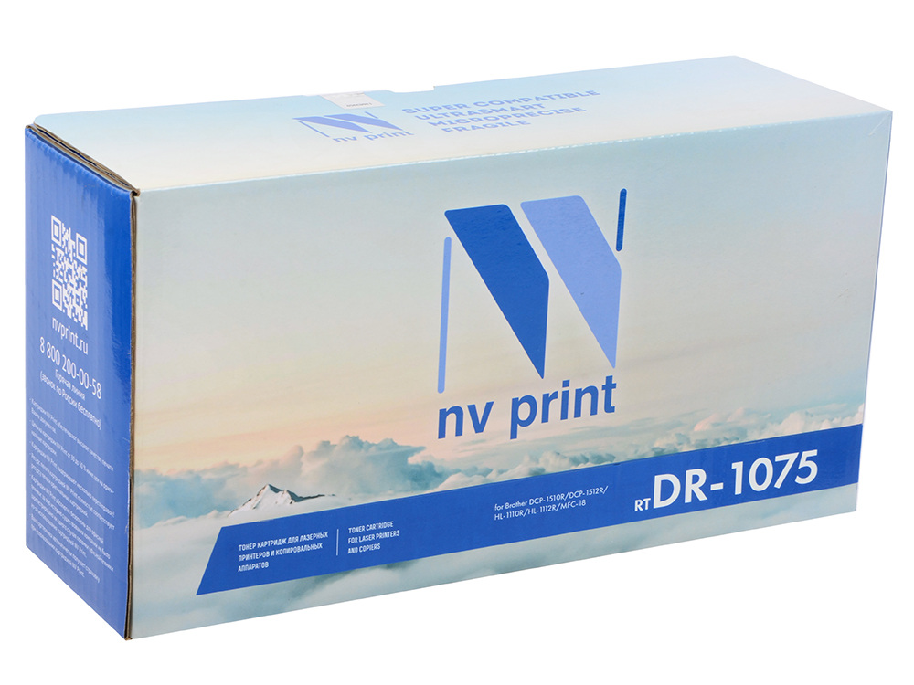 Фотобарабан NV-Print DR-1075 для Brother DCP-1510R 1512 HL-1110R 1112R MFC-1810R 1815R compatible brother tn1000 tn1030 tn1050 tn1060 tn1070 tn1075 toner cartridge for brother hl1110 1110r 1112 1112r mfc1810 1810r