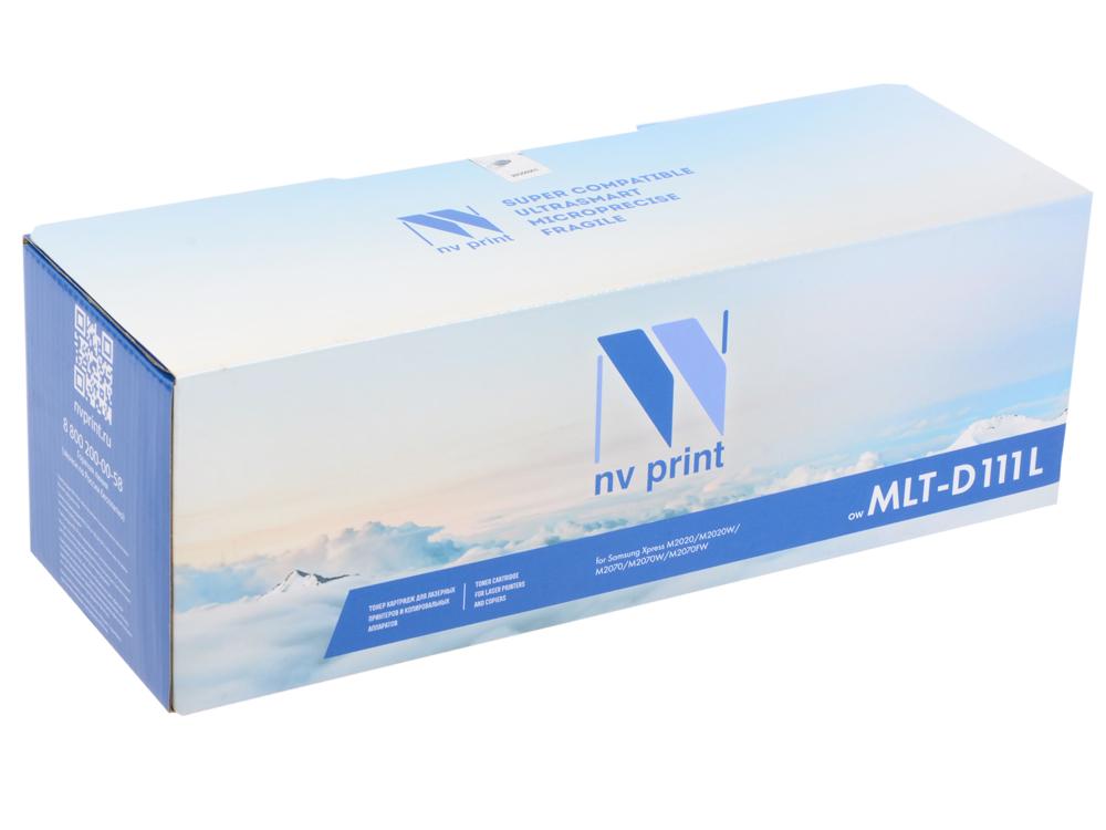 Картридж NV-Print совместимый Samsung MLT-D111L для Xpress M2020/M2020W/M2070/M2070W/M2070FW 1 8k page toner cartridge mlt d111s mlt d111s d111l for samsung xpress m2020 m2020w m2026 m2070fw m2070w m2070 m2022w 2 pk