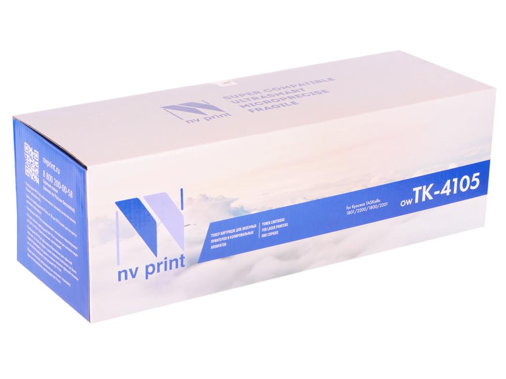 Картридж NV-Print NV-TK4105 для Kyocera TASKalfa 1800/1801/2200/2201, черный, 15000 стр автоподатчик kyocera dp 480 на 50 листов реверсивный для taskalfa 1800 2200 1801 2201