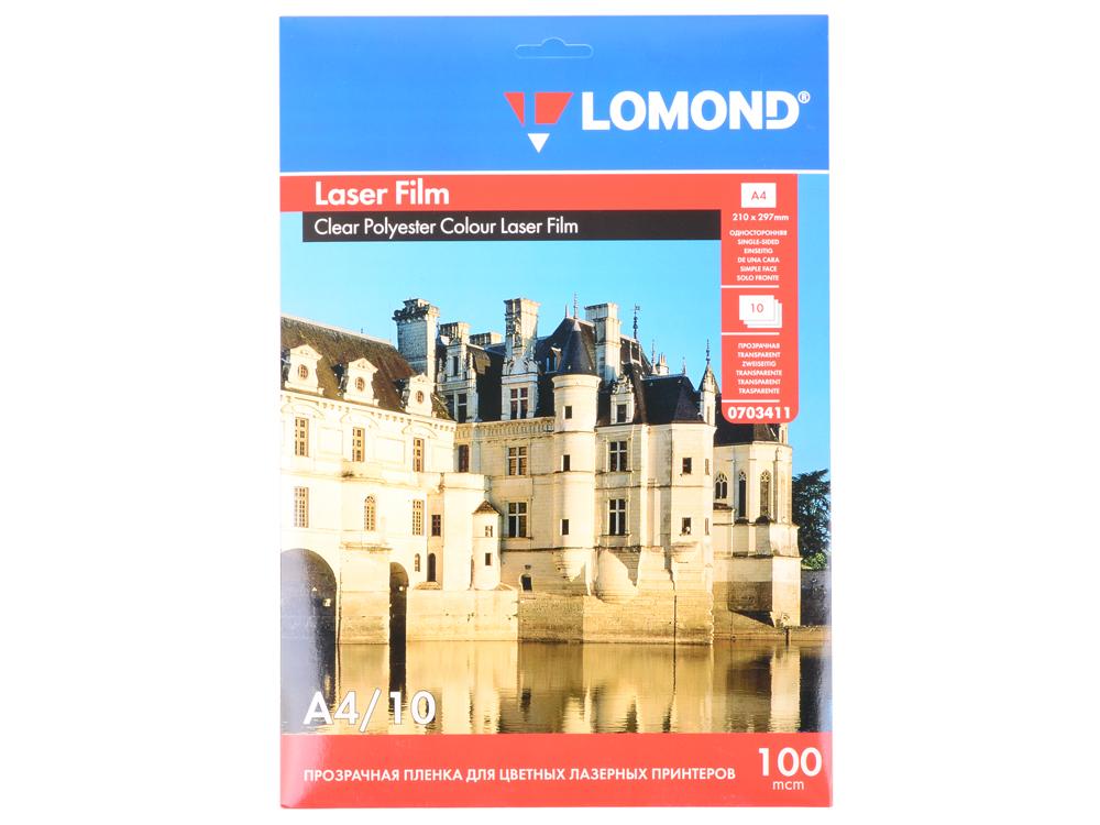 Картинка для Плёнка для цветных лазерных принтеров Lomond А4 (0703411) 210х297 мм, 100 мкм, 10 шт.