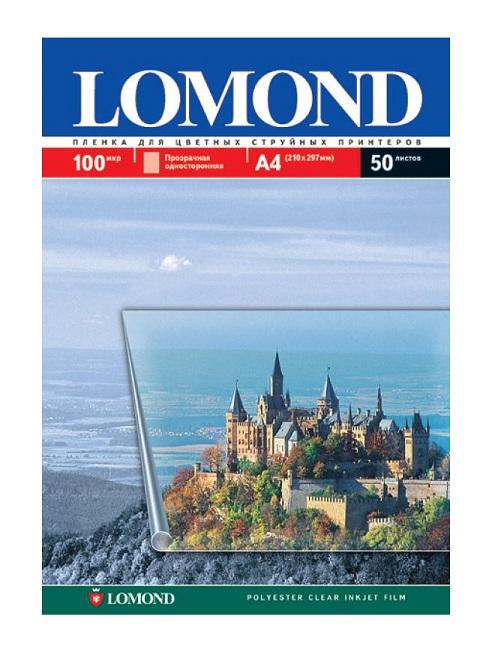 Картинка для Плёнка для цветных струйных принтеров Lomond А4 (0708411) 210х297 мм, 100 мкм, 10 шт.