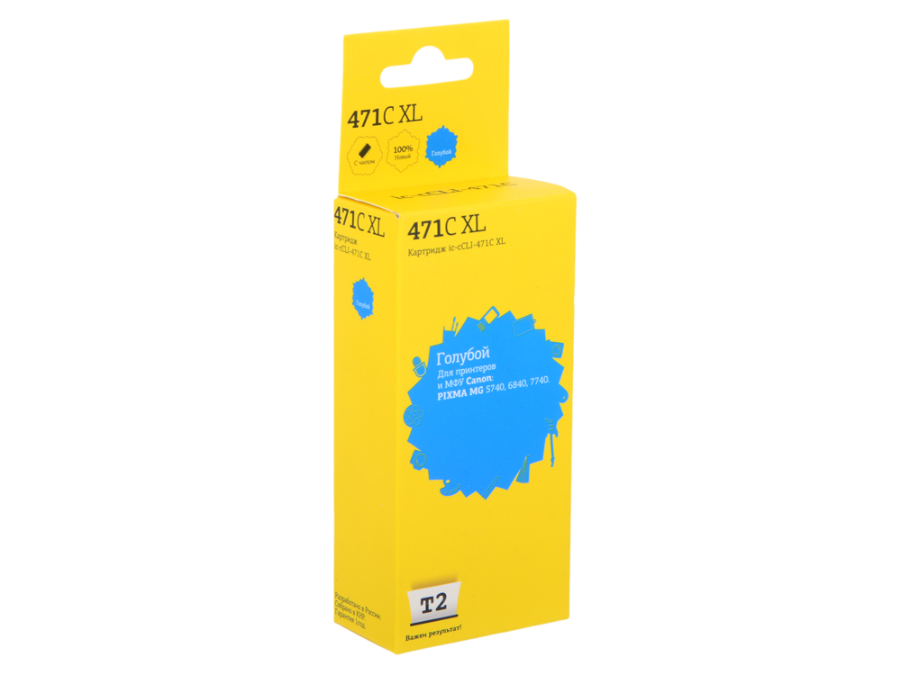 цены Картридж T2 IC-CCLI-471C XL голубой (cyan) для Canon PIXMA MG5740/6840/7740/TS5040/6040/8040